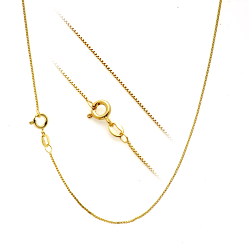 Thin Gold Chain Bracelet: 18K Yellow Gold Over Sterling Silver 1mm Thin Box Chain